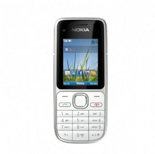诺基亚 C2 01 白色图片