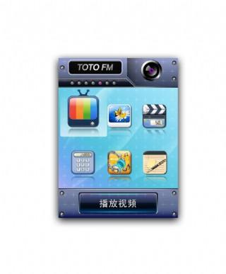 手机界面设计图片