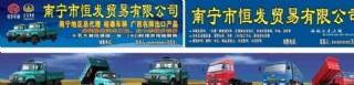 汽車招牌廣告設計圖片