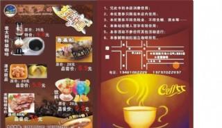 麗島咖啡圖片